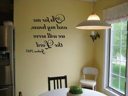AS FOR ME AND MY HOUSE WE WILL SERVE THE LORD VINYL WALL DEC