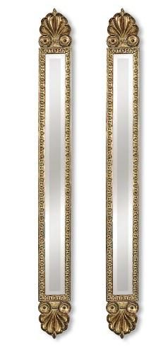 Uttermost Juniper Antique Gold Mirrors Set/2