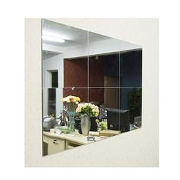 Alrens 30x30cm Silver 6 Pcs Squares Reflective Mirror Surfac